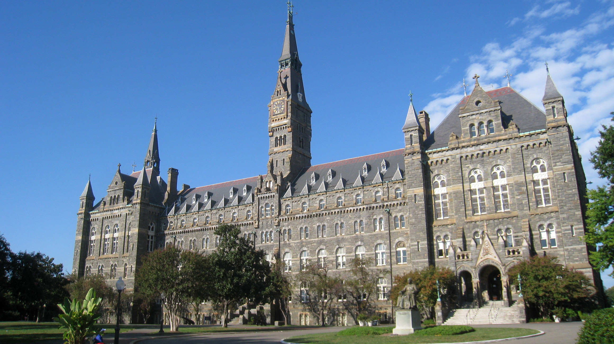 Georgetown university undergraduate application essays