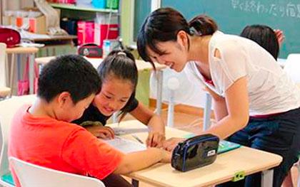 volunteering.japan