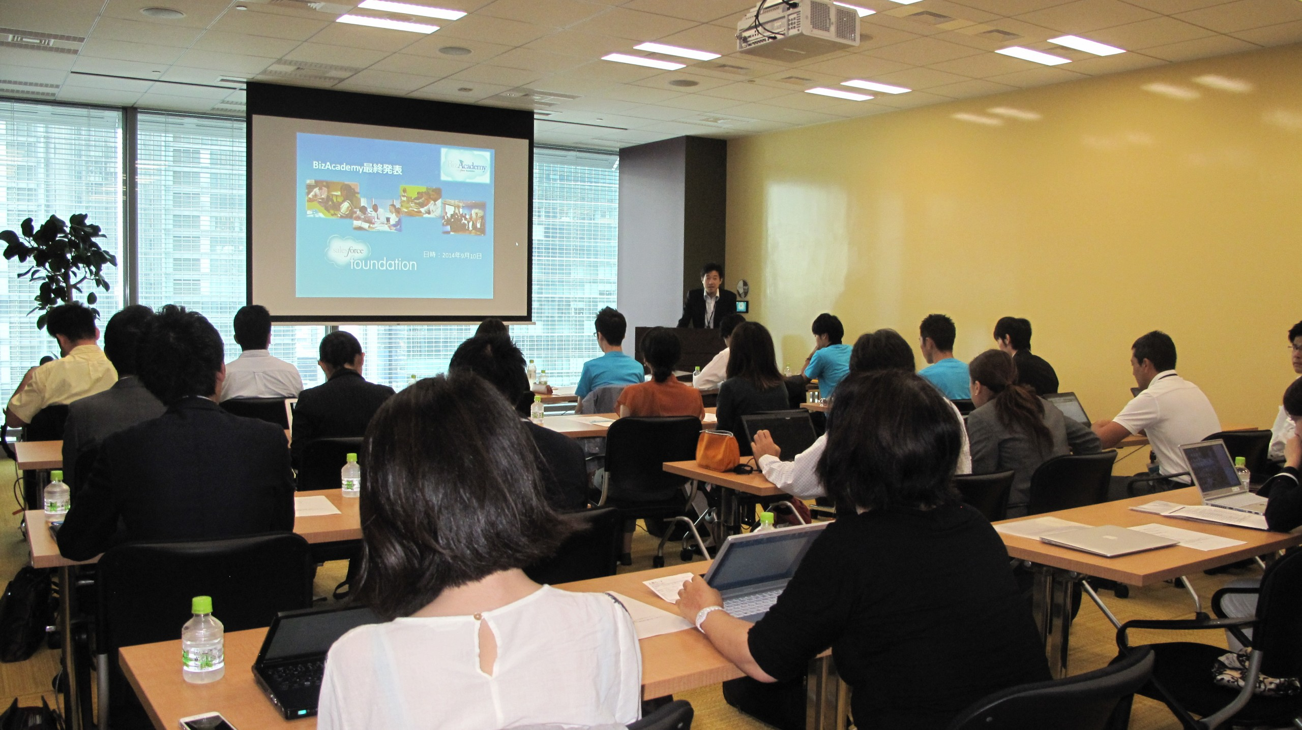 BizAcademy Japan - giving skills to youth
