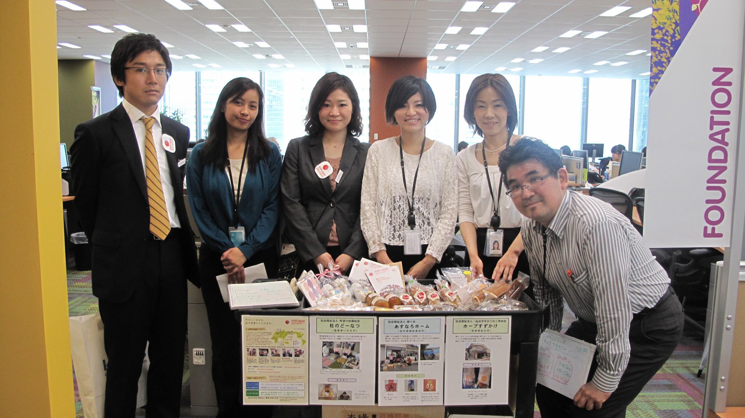 Treat selling volunteering - salesforce Japan