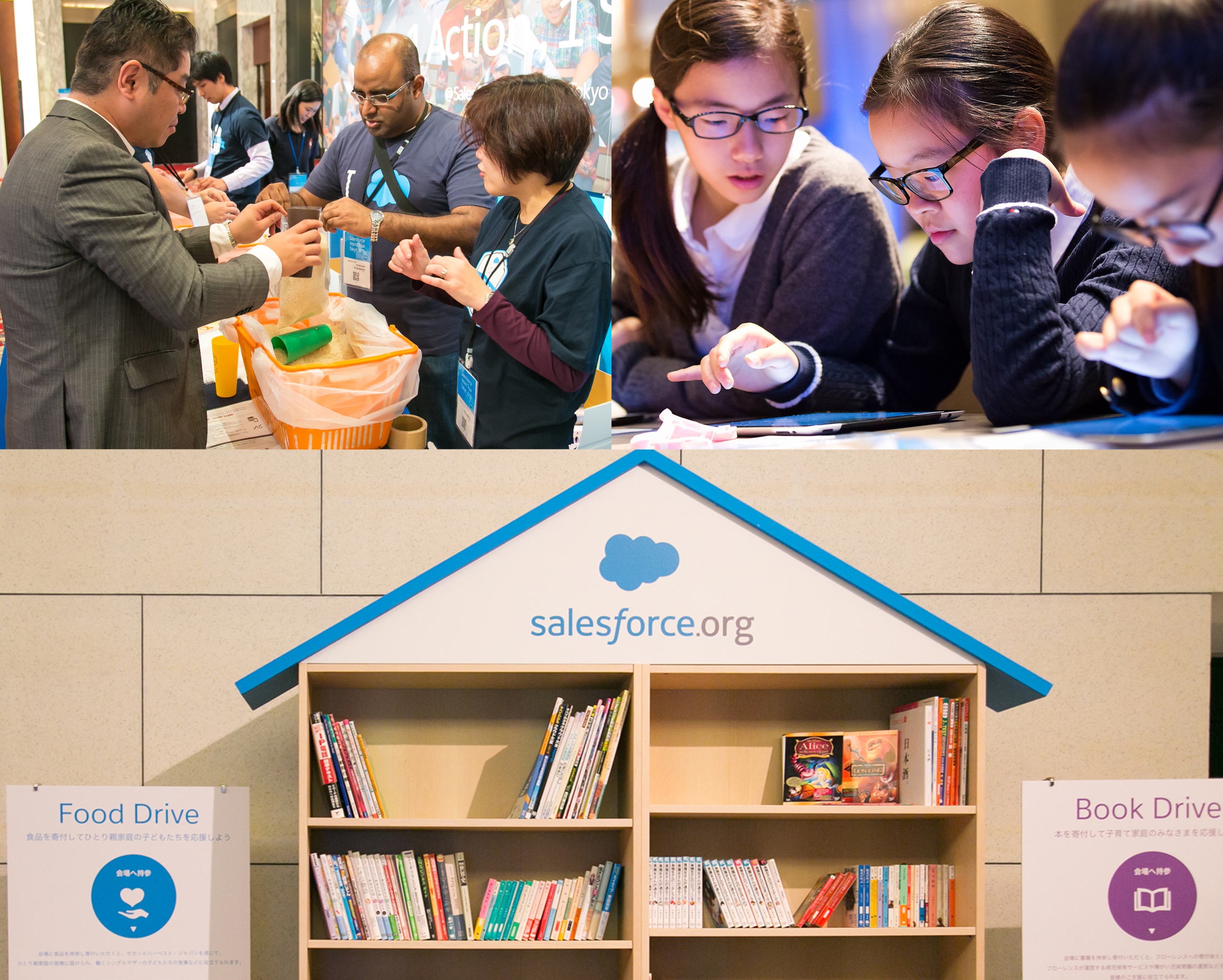 salesforce world tour tokyo - giving back