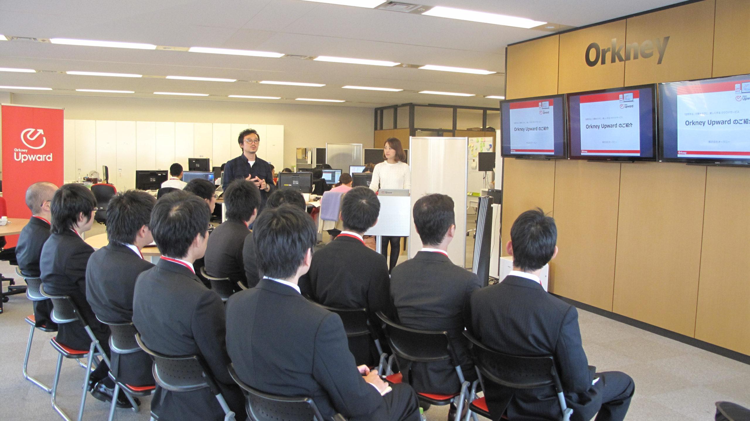BizAcademy Japan