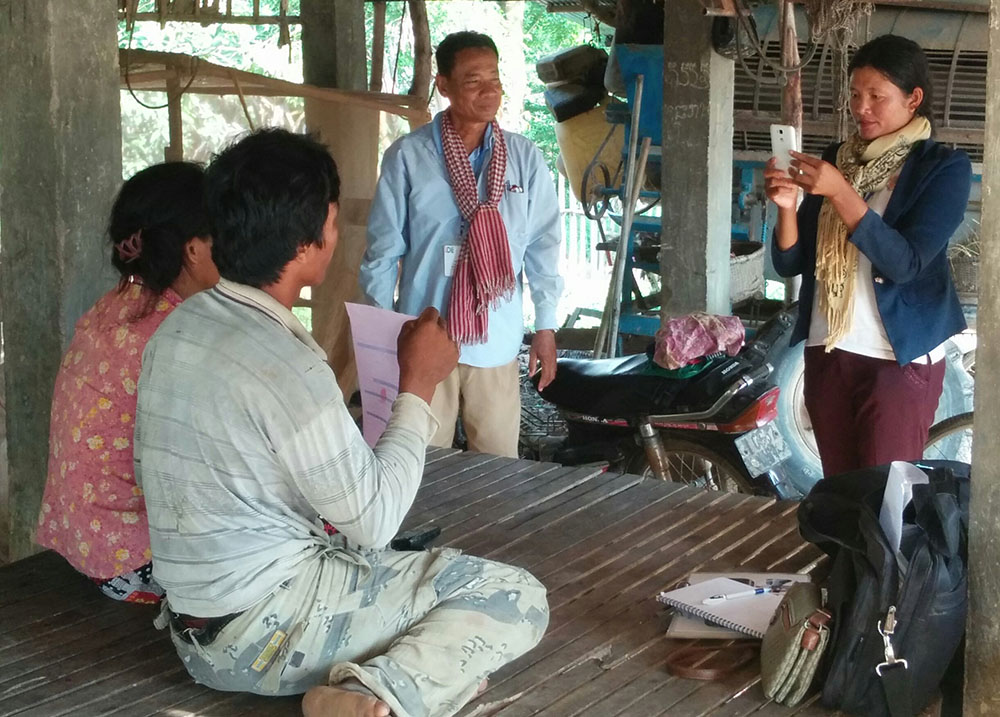Sanitation Teacher recording sale