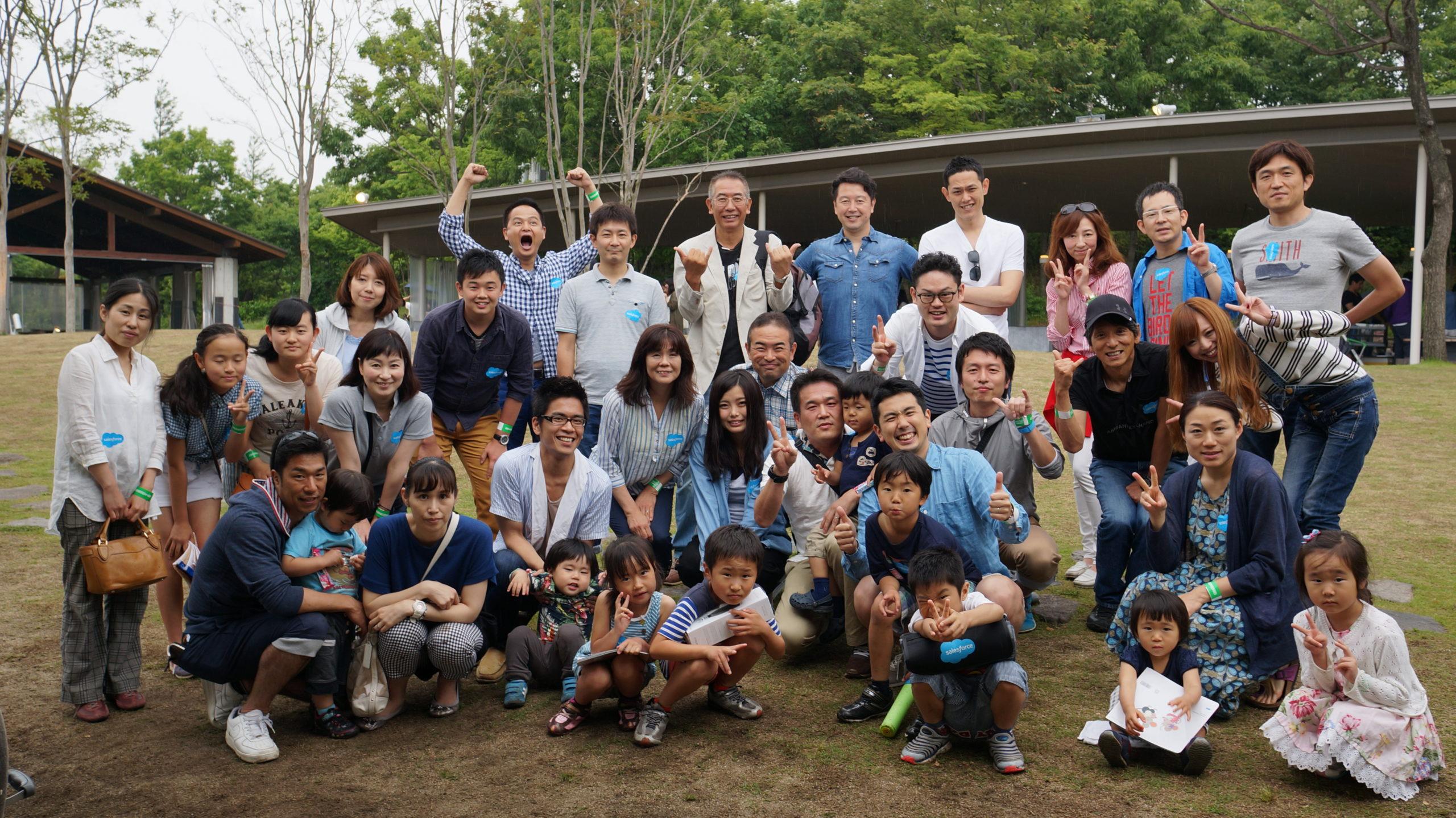 Volunteering Osaka