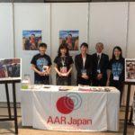 Salesforce Summer Japan 2016 - Salesforce.org Highlights