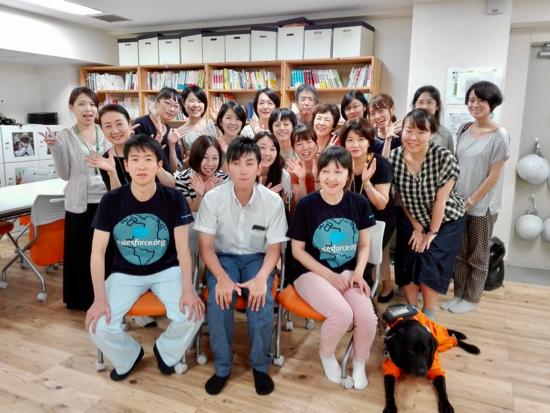 Salesforce Japan Volunteering