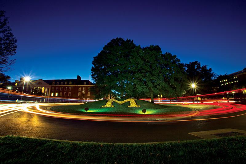 University of Maryland at night.